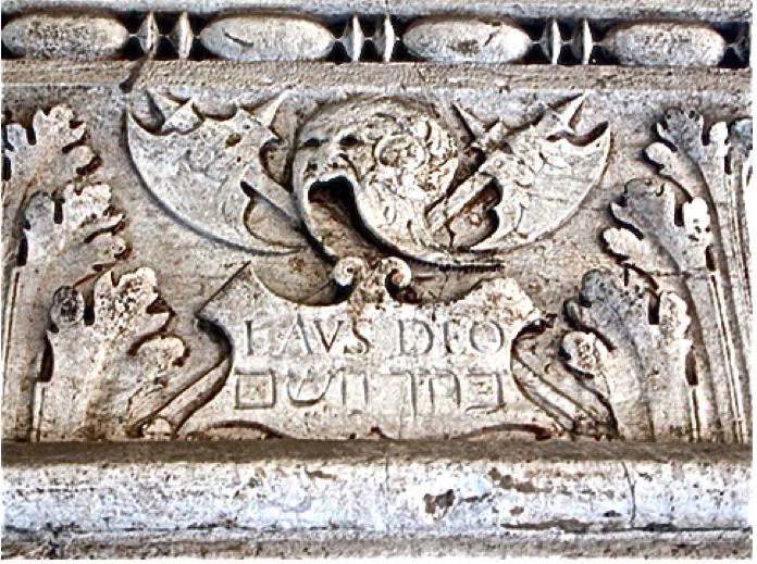 """Cortile rinascimentale di Palazzo Ducale, particolare di capitello in pietra d'Istria con scritta in Ebraico ed in Latino """"Laus Deo"""""""