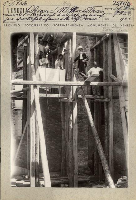 Scheda Archivio Fotografico